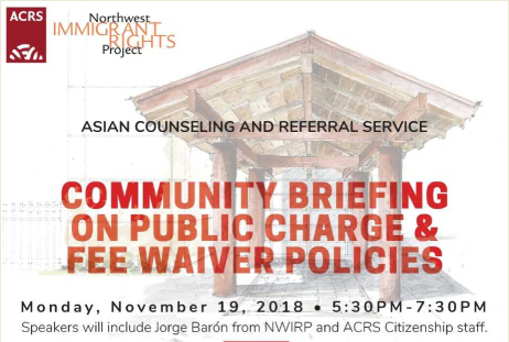 Join NWIRP & ACRS on Monday, 11/19 to Save the Fee Waiver & Fight Changes to Public Charge